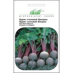 Свекла Бикорес /200 семян/ *Профессиональные семена*