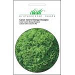 Салат Локарно /30 семян/ *Профессиональные семена*