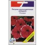 Петуния Хулахуп F1 розовая /20 семян/ *АгроПак*