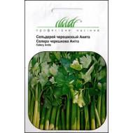 Сельдерей черешковый Анита /0,5 г/ *Профессиональные семена*