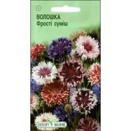 Василёк Фрости смесь /0,5 г/ *ЭлитСорт*