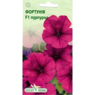 Петуния Фортуния F1 пурпурная /5 семян/ *ЭлитСорт*
