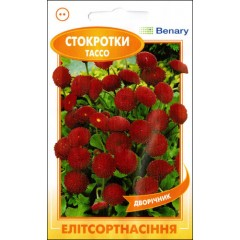 Маргаритка Тассо F1 красная /10 семян/ *ЭлитСорт*