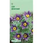 Сон-трава фиолетовая /0,05 г/ *ЭлитСорт*
