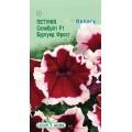 Петуния Селебрити F1 Бургунд Фрост /10 семян/ *ЭлитСорт*