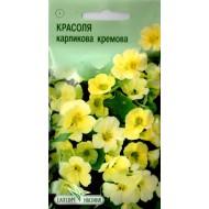 Настурция карликовая кремовая /10 семян/ *ЭлитСорт*