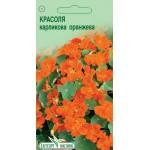 Настурция карликовая оранжевая /10 семян/ *ЭлитСорт*