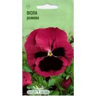 Виола розовая /0,05 г/ *ЭлитСорт*