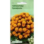 Бархатцы Оранжфлейм /0,5 г/ *ЭлитСорт*