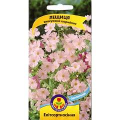 Гипсофила розовая /0,5 г/ *ЭлитСорт*