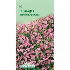 Незабудка карминно-розовая /0,1 г/ *ЭлитСорт*