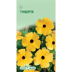 Тунбергия крылатая оранжевая /10 семян/ *ЭлитСорт*