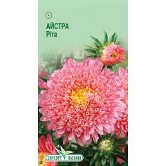 Астра Рита /0,2 г/ *ЭлитСорт*