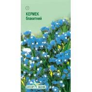 Кермек голубой /0,1 г/ *ЭлитСорт*