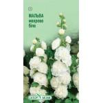 Мальва махровая белая /10 семян/ *ЭлитСорт*