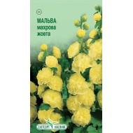 Мальва махровая желтая /10 семян/ *ЭлитСорт*