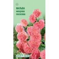 Мальва махровая лососевая /10 семян/ *ЭлитСорт*