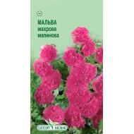 Мальва махровая малиновая /10 семян/ *ЭлитСорт*