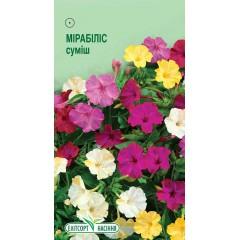 Мирабилис смесь /10 семян/ *ЭлитСорт*