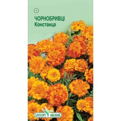 Бархатцы Констанца /0,1 г/ *ЭлитСорт*