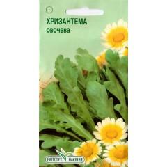 Хризантема овощная /0,5 г/ *ЭлитСорт*