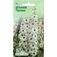 Дельфиниум Персиваль белый с черным /0,05 г/ *ЭлитСорт*