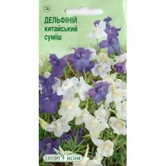 Дельфиниум китайский смесь /0,1 г/ *ЭлитСорт*