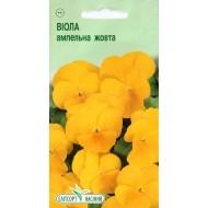 Виола ампельная желтая /0,05 г/ *ЭлитСорт*