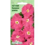 Петуния балконная розовая /0,05 г/ *ЭлитСорт*