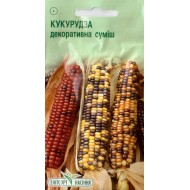 Кукуруза декоративная смесь /5 семян/ *ЭлитСорт*