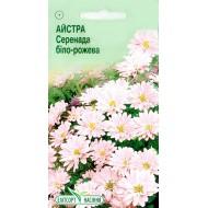 Астра Серенада бело-розовая /0,2 г/ *ЭлитСорт*