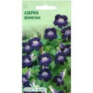 Азарина фиолетовая /10 семян/ *ЭлитСорт*