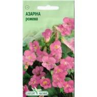 Азарина розовая /10 семян/ *ЭлитСорт*