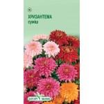 Хризантема индийская смесь /0,01 г/ *ЭлитСорт*