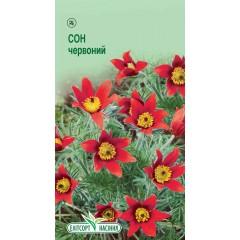 Сон-трава красная /0,05 г/ *ЭлитСорт*