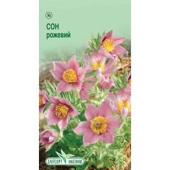 Сон-трава розовая /0,05 г/ *ЭлитСорт*