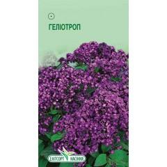 Гелиотроп Марине фиолетовый /20 семян/ *ЭлитСорт*