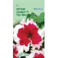 Петуния Селебрити F1 Роуз Фрост /10 семян/ *ЭлитСорт*