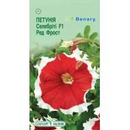 Петуния Селебрити F1 Ред Фрост /10 семян/ *ЭлитСорт*