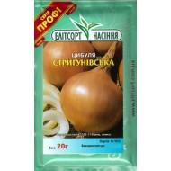 Лук Стригунивская /20 г/ *ЭлитСорт*