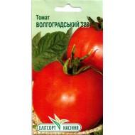 Томат Волгоградский 323 /0,3 г/ *ЭлитСорт*