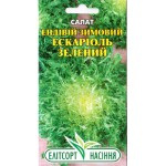 Цикорный салат Эндивий Эскариол зеленый /1 г/ *ЭлитСорт*