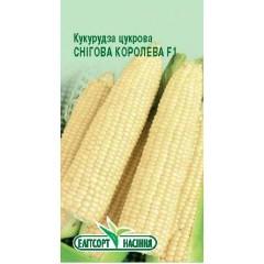 Кукуруза сахарная Снежная Королева F1 /10 г/ *ЭлитСорт*