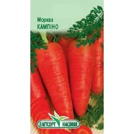 Морковь Кампино /2 г/ *ЭлитСорт*