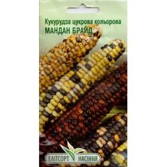 Кукуруза сахарная Мандан Брайт /10 семян/ *ЭлитСорт*