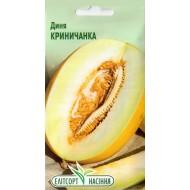Дыня Криничанка /2 г/ *ЭлитСорт*
