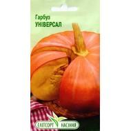Тыква Универсал /12 семян/ *ЭлитСорт*