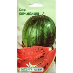 Арбуз Борчанский /3 г/ *ЭлитСорт*