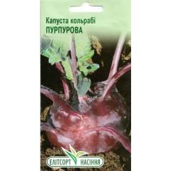 Капуста кольраби Пурпурная /0,5 г/ *ЭлитСорт*