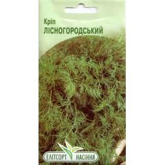 Укроп Лесногородский /3 г/ *ЭлитСорт*